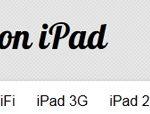 Réparation iPad .info : La réparation sur le Net