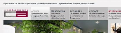 Agencement de locaux commerciaux, résidences et transports en communs.