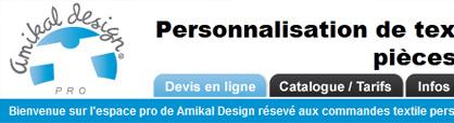 personnalisation de textiles en ligne