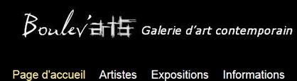 galerie d'arts actuels