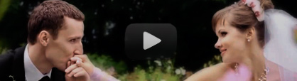 Vidéo mariage